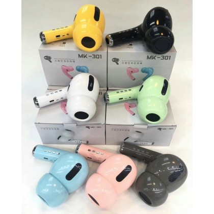 MK-301 Big Pea Stylish Design Headphone Speaker