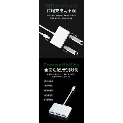 LC05 Lightning to HDTV 3 Ports Hub Camera Adapters
