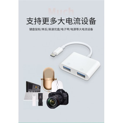 LC03 Lightning to USB 3 Camera Adapter