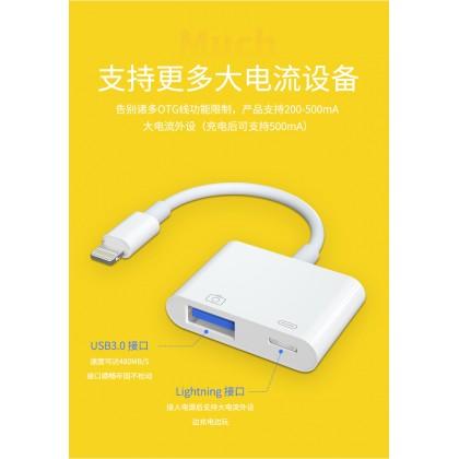 LC02 Lightning to USB 3 Camera Adapter