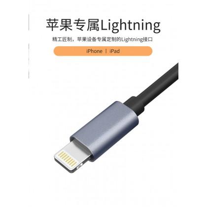 LC01 Lightning > HDTV 3 Port HUB with Digital AV