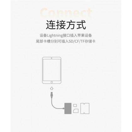 L14 Lightning to 3 in 1 Card Reader Adapter