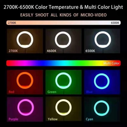 MJ-18 RGB LED Soft Ring Light (18 Inch)